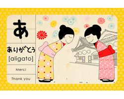 """Abécédaire japonais Madame Mo """"Arigato"""""""