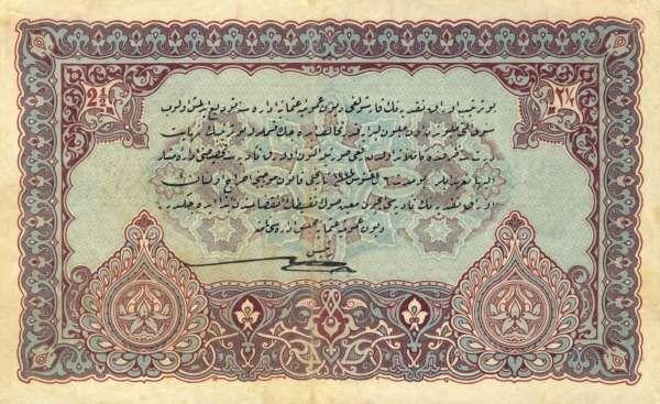 Osmanlı İmparatorluğu Banknotlar 1913