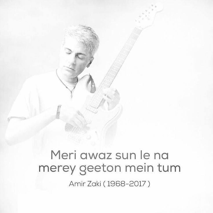 Huge loss for Pakistani music industry and everyone. One my favorite childhood musician and neighbor. . . . . #amirzaki #pakistan #pakistanimusic #music #guitar #guitarist #singer #pop #musician #rip #love #face #song #play #listen #hear #entertainment #industry #past #soul #peace #pray #talent #skill #instadaily #instagram #instamusic