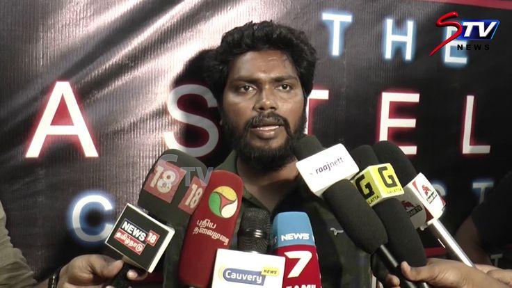 Director Pa Ranjith statement about Kaala and Aanmiga Arasiyal on Rajini...
