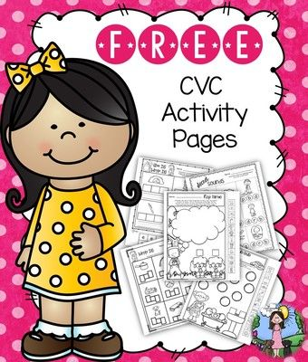 FREE CVC Activities from Kindergarten Kristy on TeachersNotebook.com - (5 pages) - This is a free 5-page sample from each of my CVC short vowel packets and can also be found in my ENORMOUS 778 page bundle. Enjoy the sample pages!