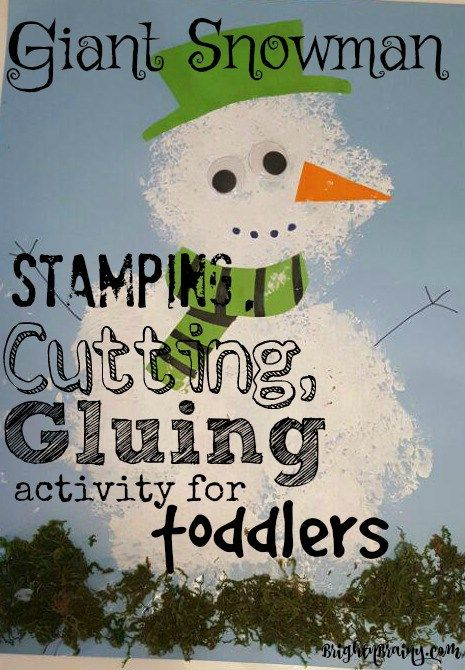 Up the fun factor and work on both fine and gross motor skills with this super-sized stamping, cutting, gluing snowman craft!