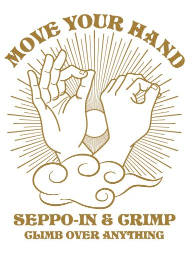 MOVE YOUR HAND. Buddha Hand Sign(SEPPO-IN) and Climbing  Hand Grip(CRIMP). CLIMB OVER ANYTHING!