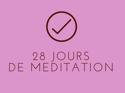 L'enchainement de positions dit Surya Namaskar, la salutation au soleil, est pratiqué dans le Hatha Yoga. Sa signification est simple : on s'incline face au soleil levant pour le saluer. Il s'effectue dans cet ordre, surtout en respirant en rythme, à chaque étape. Voici un charmant yogi qui nous instruit. Les bénéfices (en français) : …
