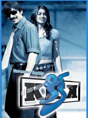 kick telugu movie download hd 720p