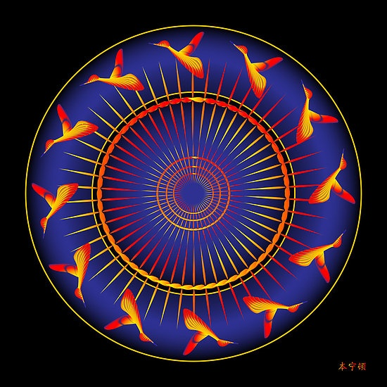 Mandala No.5 by AlanBennington