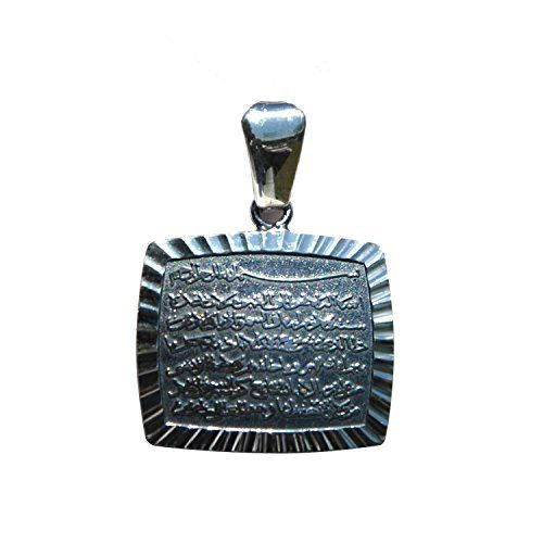Small Curved Rectangle St Silver AyatulKursi Verse of Throne Quran Islamic Pendant Gift 34 x78inch ** To view further for this item, visit the image link.