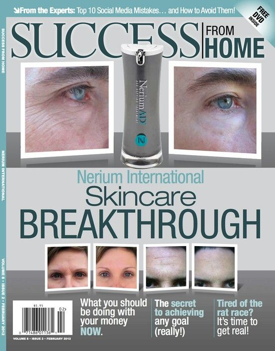Nerium International's first cover of Success from Home featuring Nerium and the skincare breakthrough. www.isellnerium.com