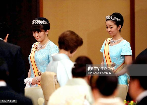 News Photo : Princess Mako and Princess Kako of Akishino...