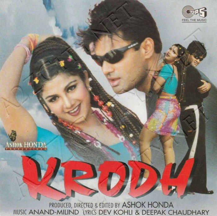 Krodh 2000 Flac Song Hindi Bollywood Movie Old Movies