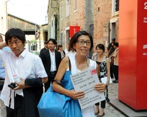 La Biennale di Venezia - Introduzione di Kazuyo Sejima