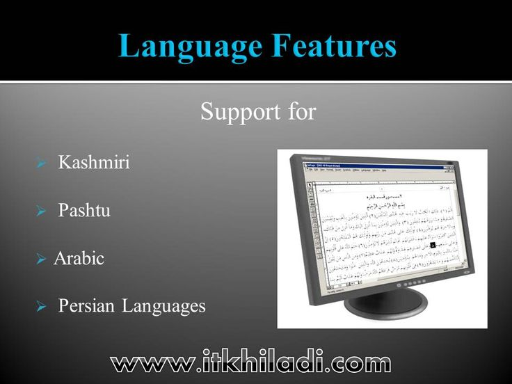Language features in inpage urdu