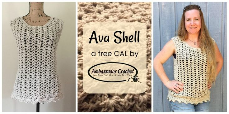 Ava Shell tank top crochet pattern is a #free CAL by Ambassador Crochet.