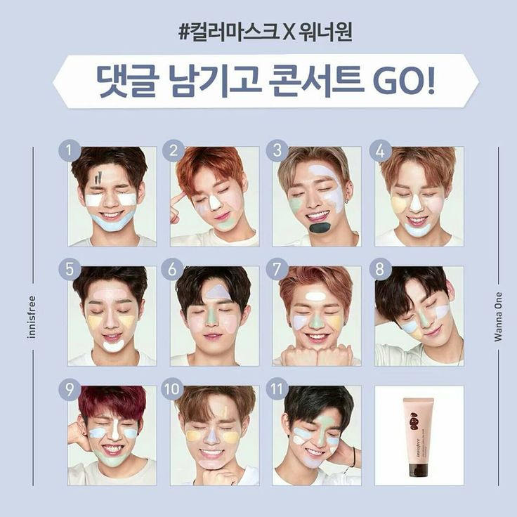 wanna one innisfree cf ot11
