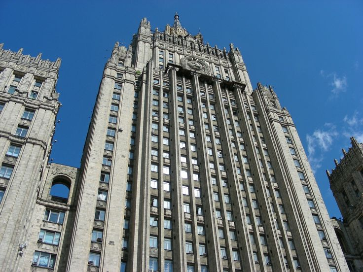 This building in Moscow is the former HQ of the KGB, Russia's espionage agency.