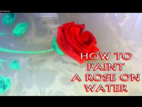 BEAUTIFUL PAINTING ROSE ON WATER, EBRU SANATI - YouTube