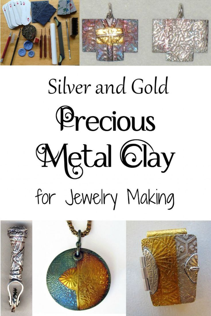 An introduction to silver and gold precious metal clay and a guide to recommended metal clay artists, teachers, organizations and projects suitable for metal clay beginners. Education and inspiration.