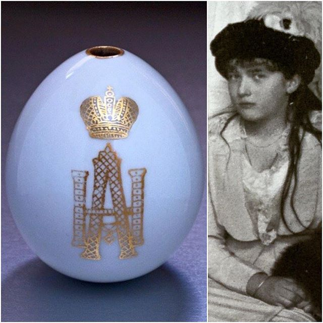 A Very Rare Imperial presentation porcelain Easter egg, circa 1915, with gilded cipher of Grand Duchess Anastasia Nikolaevna of Russia (1901-1918), the youngest daughter of Tsar Nicholas II and Empress Alexandra Feodorovna. Such eggs were personally given away by Anastasia. by lovelyotma from Instagram