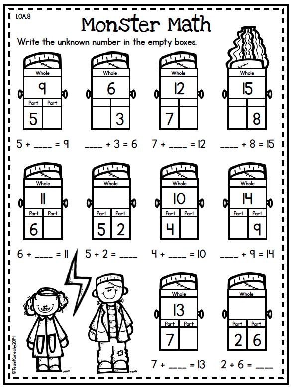 First Grade - These pages are great for your fast finishers, parent volunteers to do in a small groups, or practice skills when you need a little more practice. $