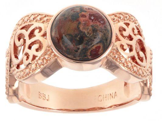 Timna Jewelry Collection™ 9mm Round Cabochon Jasper Copper Filigree