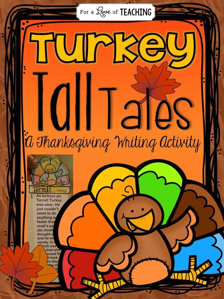Turkey Tall Tales - A Thanksgiving Writing Activity {Craftivity and Bulletin Board Idea}  This is a fun activity to do with your students during the month of November!  http://www.teacherspayteachers.com/Product/Turkey-Tall-Tales-A-Thanksgiving-Writing-Activity-1581944