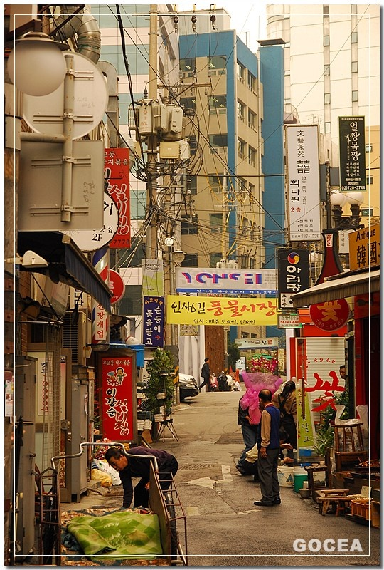 Best street in Seoul. Miss it.