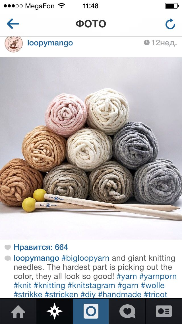 66 best EXTREME KNITTING images on Pinterest | Knitwear, Knit ...