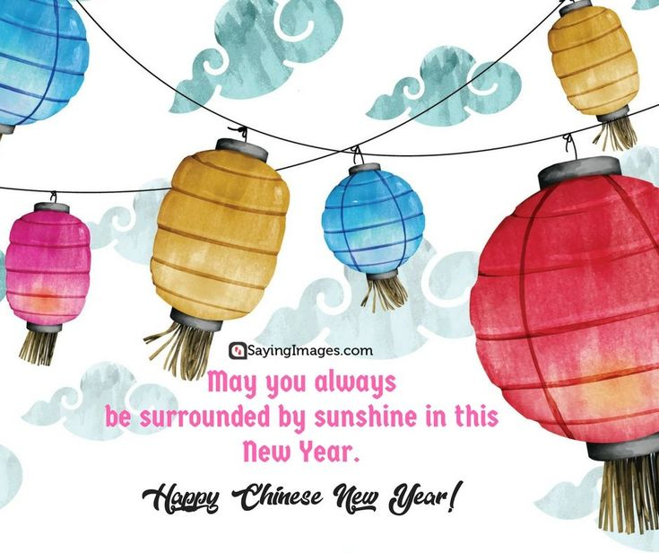 Happy Chinese New Year Quotes, Wishes, Images, Greetings & Cards #sayingimages #happychinesenewyear #chinesenewyear #chinesenewyearquotes #chinesenewyearwishes #chinesenewyeargreetings #chinesenewyearcards