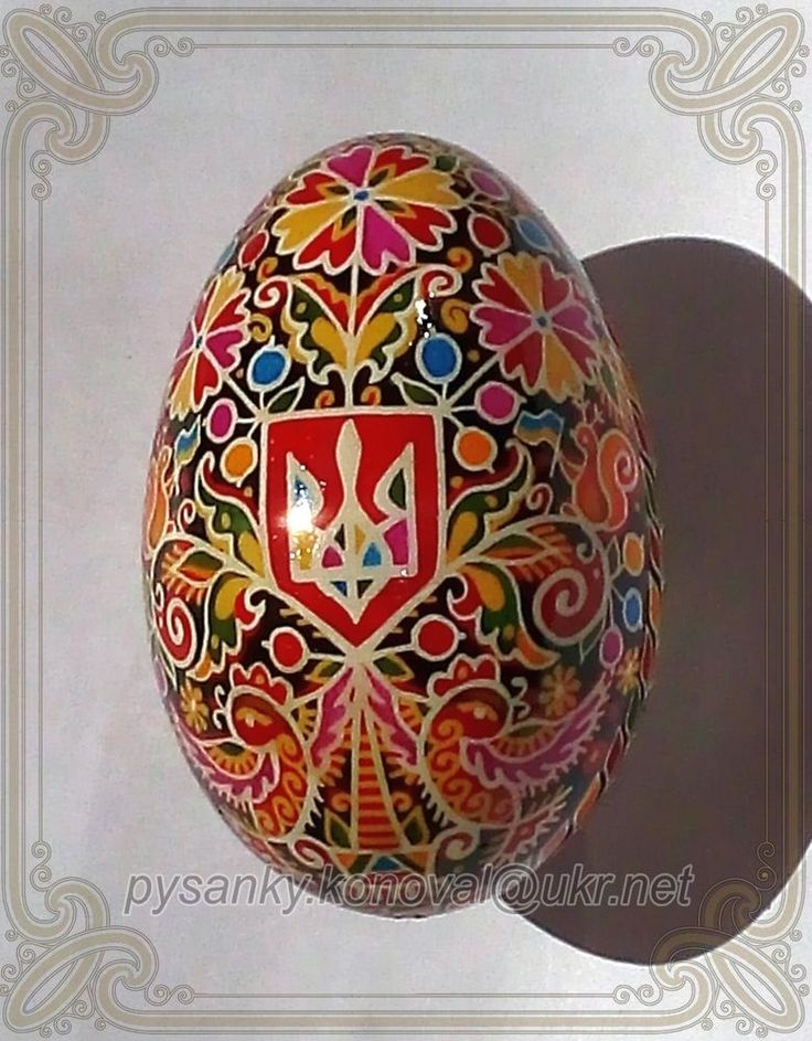 US $60.00 New in Collectibles, Decorative Collectibles, Eggs