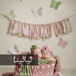 أجمل الصور التي التقطت لأطفال توائم حديثي الولادة