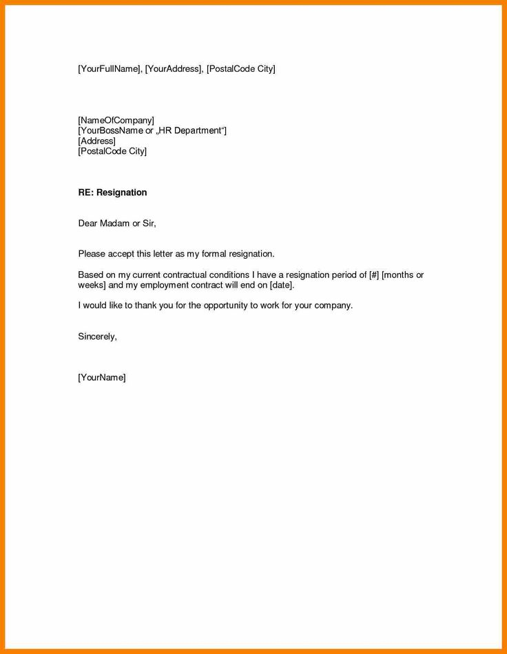 The  Best Short Resignation Letter Ideas On