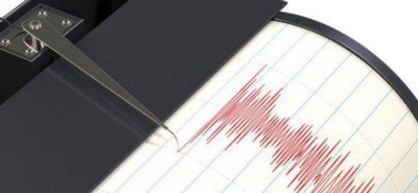 Due scosse di terremoto nella notte nell'Isola di Cipro hanno svegliato la gente che dormiva. La prima scossa di magnitudo M4,1 è avvenuta alle ore 00:18 U