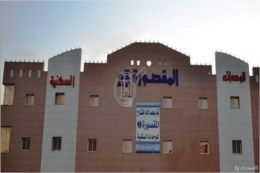 Al Maksoura 3 for Residential Units is one of the First Class Fully Furnished Apartments for Rent in Abha City. Located in Al Samer District opposite to Dar Hraa Restaurant, Abha, Asir. http://www.holdinn.com/hotels/saudi-arabia/asir/abha/al-maksoura-3-for-residential-units-3057