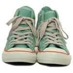 Classic Mint Converse-- I want!