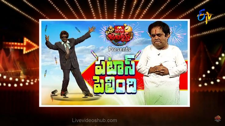 Download Extra Jabardasth - 4th March 2016 - Full Episode| watch Extra Jabardasth - 4th March 2016 | Extra Jabardasth - 4th March 2016 - Full Episode| watch Extra Jabardasth - 4th March 2016