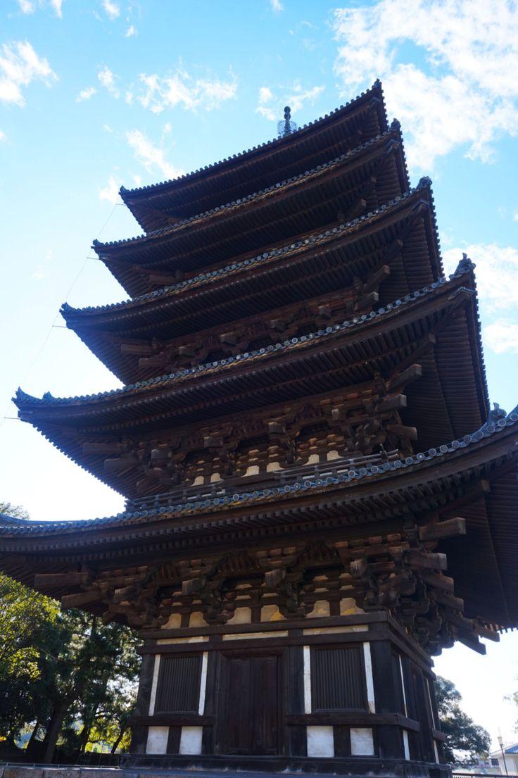 Kofuku ji in Nara, Japan - a classic Japanese temple structure
