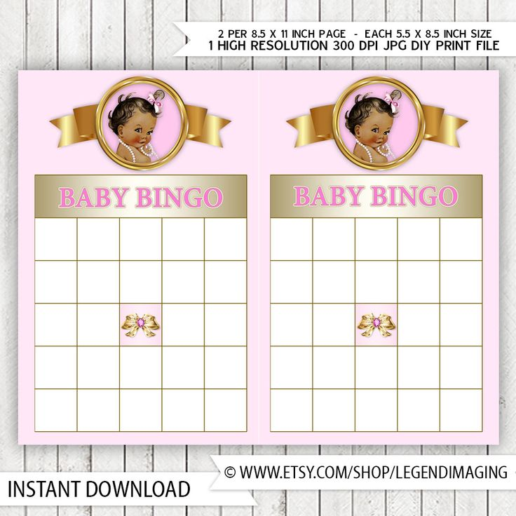 Girls Bingo Baby Shower Game Pink Gold Pearl Ethnic Baby Girl Pink Gold  Bingo Baby Shower Game