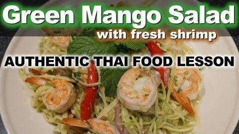 Authentic Thai Recipe for Green Mango Salad   How to Make Yam Mamuang   ยำมะม่วงกุ่งสด