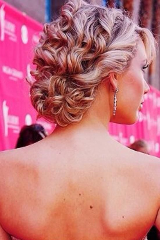 Celeb updo style - Hairstyles and Beauty Tips