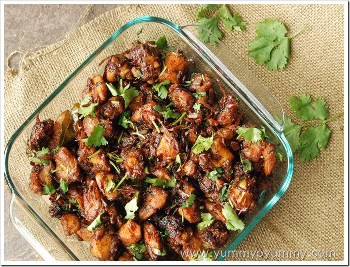Chicken Chilly Roast | Yummy O Yummy