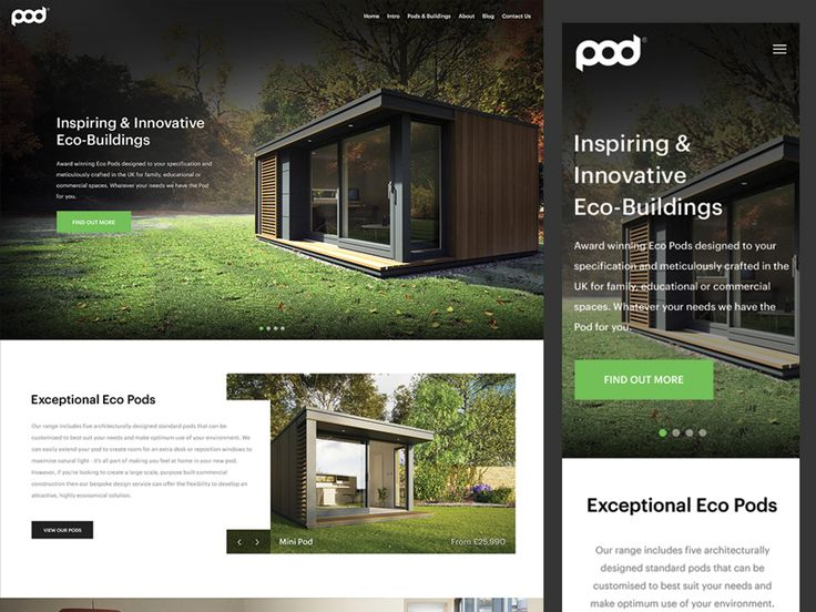 Outdoor Space Website by Kyle Craven