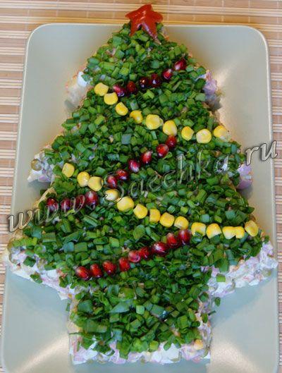 """Salad.  Салат """"Ёлочка""""."""