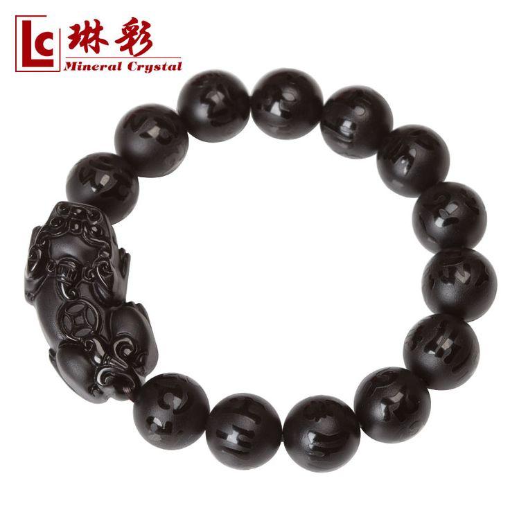 Obsidian mascot pi xiu bracelet lucky crystal beads male bracelet lucky