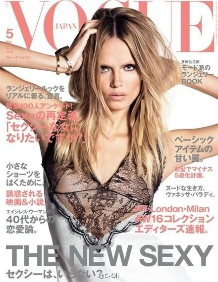 VOGUE Japan  Natasha Poly by Luigi and Iango x the May 2016 Issue of Vogue Japan