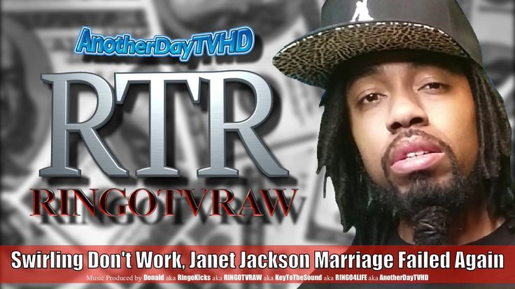 Swirling Don't Work, Janet Jackson Marriage Failed Again