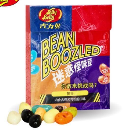 Strange Taste Bean Harry Potter Jelly&Belly Belli Beans Candy Harry-Potter-Candy Bean Boozled Challenge Bin Boozled From America #men, #hats, #watches, #belts, #fashion