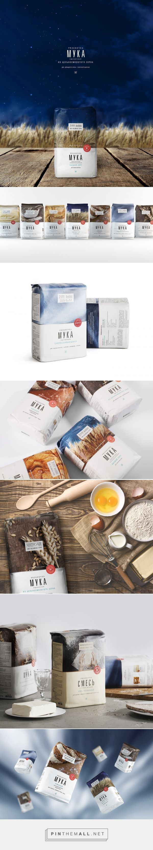 Ryazanochka Flour Packaging by Chmybrand Studio