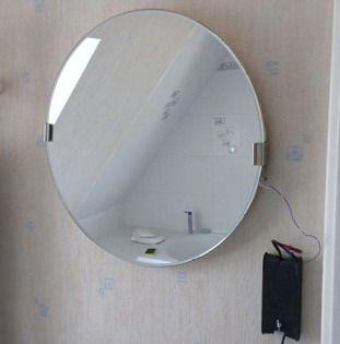 miroir anti-buée