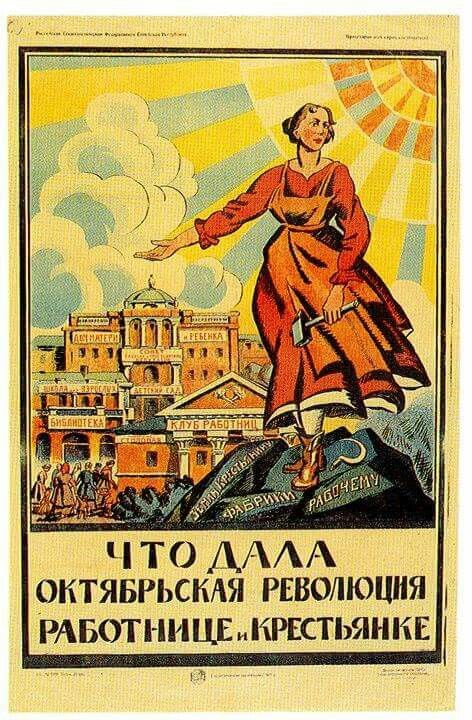 concept of nationality after bolshevik revolution The nationalities of russia, which for ages had been oppressed and exploited by  the old  that was strikingly borne out after the october revolution  thus, the  old, bourgeois conception of the principle of self-determination, with its slogan.