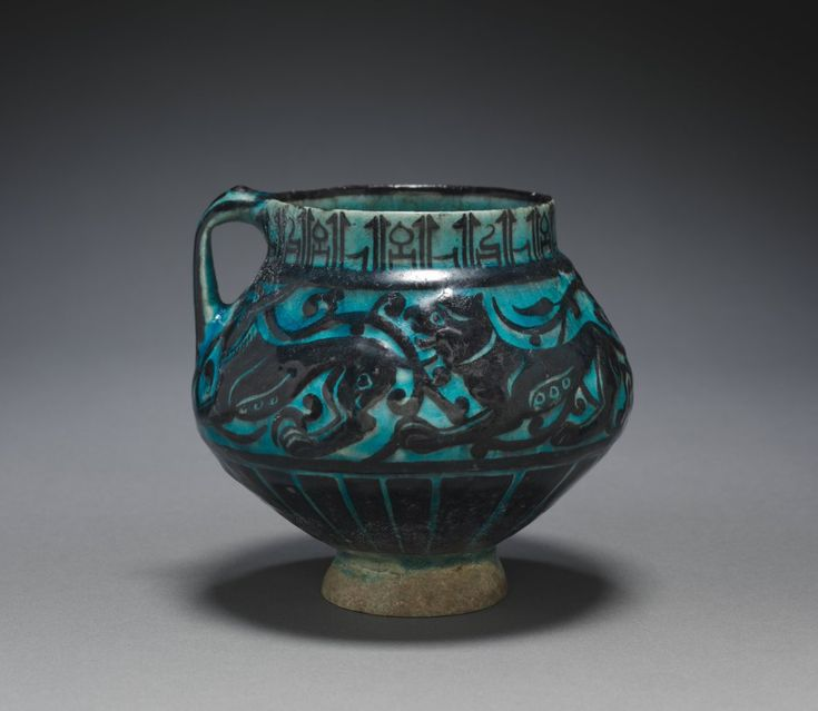 Jug with Running Animals, 1150-1220 Iran, probably Kashan, Seljuk Period, 12th-13th Century